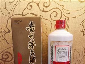 滨州回收茅台酒,五粮液回收,黄金回收
