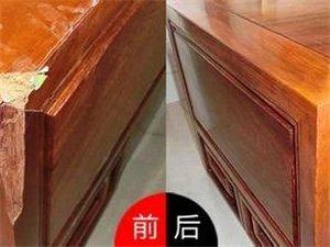 儋州专业修补红木 花梨一切高档实木家具