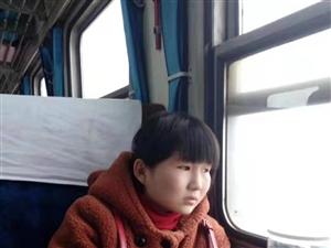 尋人啟事:劉夢然,女,15歲