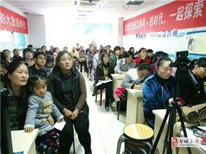 山東商道會計機構CCTV央視上榜品牌