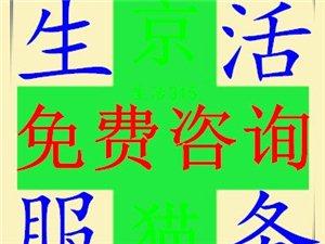 莒县洗衣机维修0633-6887878