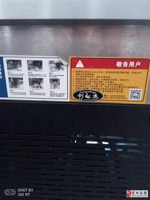转让一台保鲜制冷柜,用过二个月的