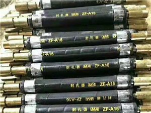 封孔器伸缩油管A五华封孔器伸缩油管A生产厂家