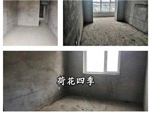 低首付4000/平辛集最便宜的电梯洋房