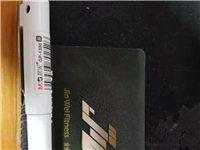 金威二店健身卡28个月金卡