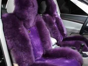 全新冬季汽车毛垫