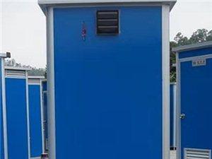 移動廁所廠家發貨可洗澡上廁所 移動性高