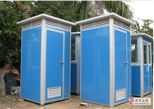 移動廁所廠家發貨可洗澡上廁所移動性高