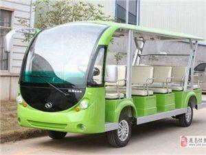 廠家銷售電動觀光車,微型電動消防車,售后維修服務