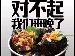 臭豆腐 | 大香肠 | 古早味鸡蛋糕