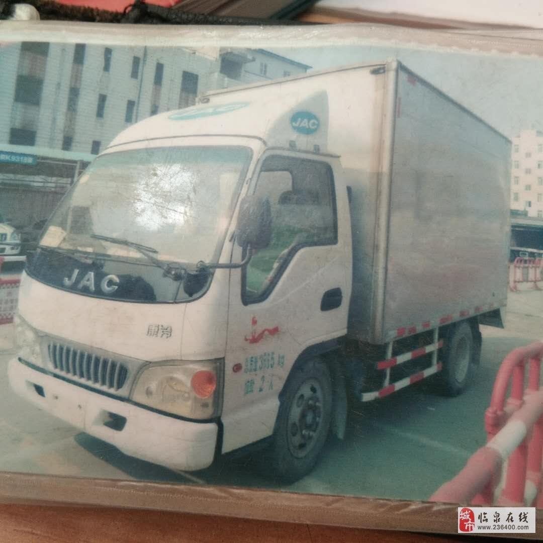3.8米廂式貨車低價出售,正常送貨中