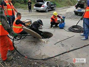 即墨投下水道电话管道置换 管道清淤检测修复