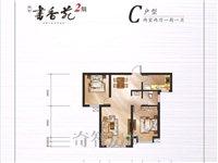 书香苑二期90平两居室看房随时