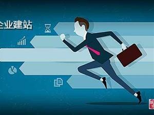 南昌heying1990做企业网站_制作公司宣�传网站要多少钱