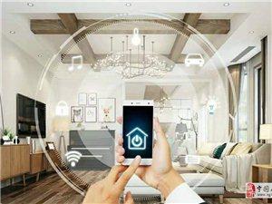 舍棄傳統裝飾   迎接5G時代智能家裝的變革