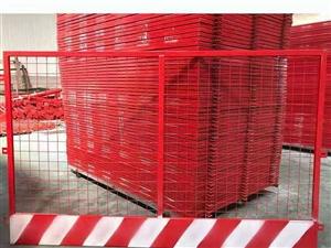 基坑護欄網@新河施工專用基坑護欄網生產廠家