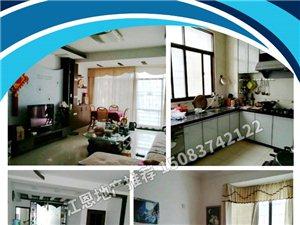 (超高性价比)渥江明珠3室2厅2卫63.8万元