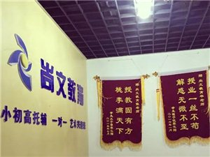 宿州埇橋中小學一對一輔導