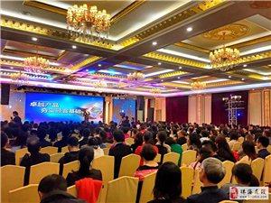 珠海澳門會議慶典活動婚禮、攝影、錄像、航拍、大合照