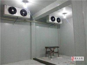 邹平拆空调怎么做|拆空调优质商家