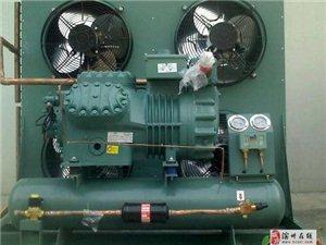 邹平附近空调加氟价钱|空调加氟收费标准