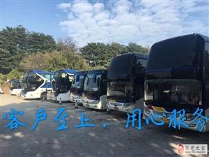 台湾企業團體旅遊、酒店訂房、景點門票、簽證、租車等