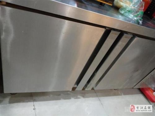 因店面关闭!便宜处理冷冻操作台9成新!
