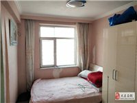 中乐国际名都2室1厅1卫33万元三楼89.5平
