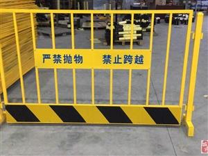 基坑臨邊防護欄@磐石基坑臨邊防護欄生產廠家