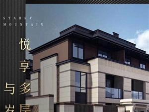 越秀星汇名庭别墅,320方,共3层带电梯,南向6房,送车位