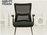 2016年購置兩張黑白調弓形電腦椅,很少坐,放在家里占地方,原價350,現100元一張轉讓,共兩張