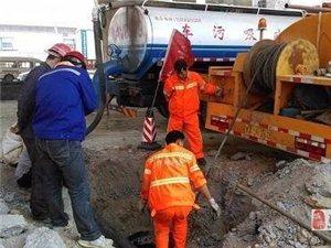 青島管道清淤置換電話6663;5353氣囊堵水管道