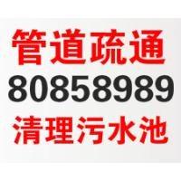即墨专业投下水道疏通下水公司8085-8989
