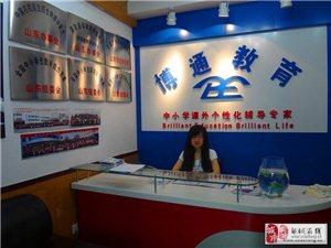 邹城博通数学英语一对一辅导 学习能力大幅度提高