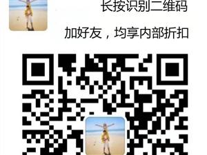 南通通州晨鸣中锦观海华苑――全国统一售楼热线!