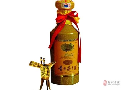 高价回收茅台酒五粮液,名酒洋酒,黄金礼品上门回收