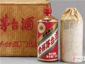 长期高价采购茅台酒,各种五粮液名酒礼品上门回收