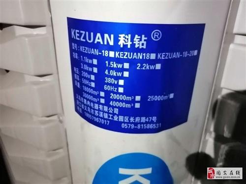 出售水冷工業級水冷風機空調