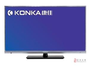 富陽康佳電視機維修售后服務