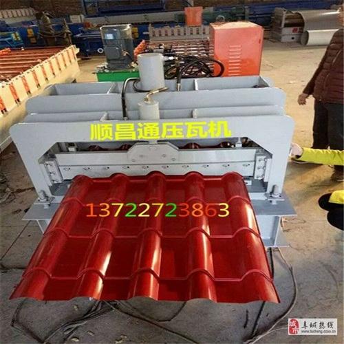 专业生产全自动竹筒琉璃瓦设备800型仿古琉璃瓦