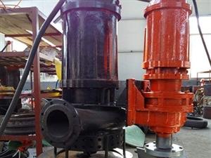 沉砂池清理潛水攪拌砂漿泵 耐磨無堵塞灰渣泵