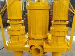 高耐磨潛水清淤泵 高揚程大功率采沙泵