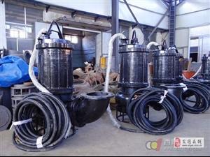 潛水無堵塞泥漿泵 帶攪拌器電動礦砂泵