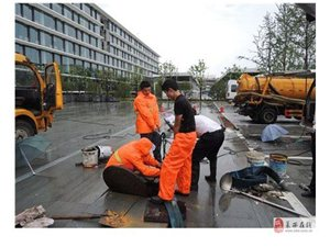 青島城陽區疏通下水道 專業投下水道電話