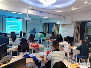 广安九洲高财会计培训学校