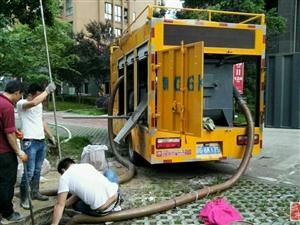 即墨清理化粪池电话6663;5353抽化粪池抽淤泥