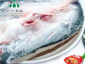 廠家批發大量出售開背巴沙魚冷凍巴沙魚!烤魚店專供