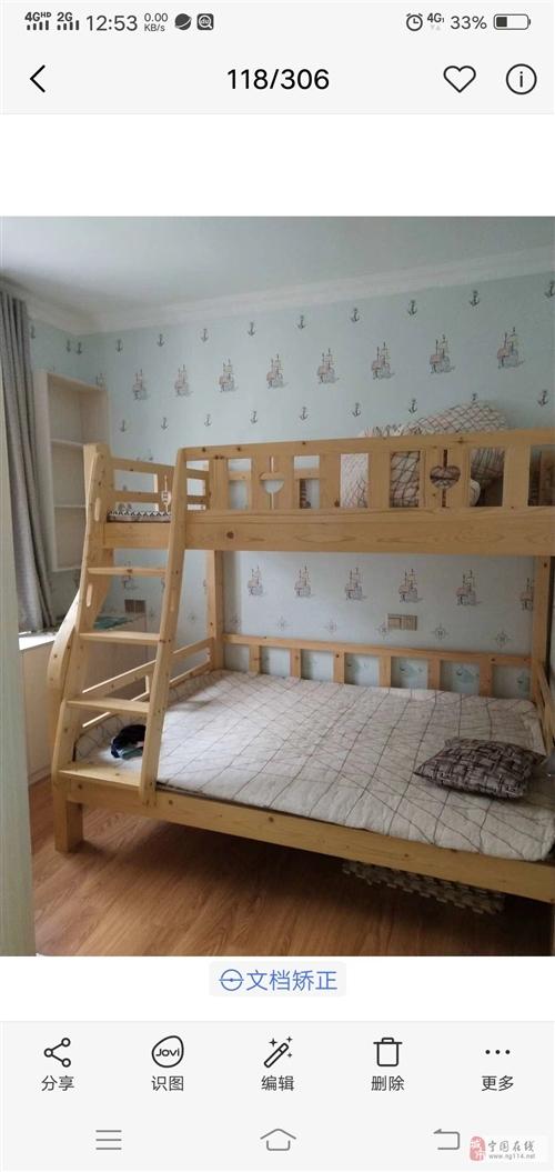 双层实木床出售
