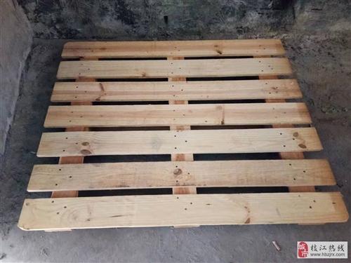 木质托盘出售