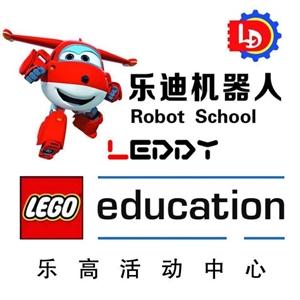 樂迪機器人學校